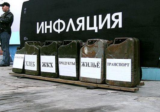 Инфляция в Украине может достигнуть 36%