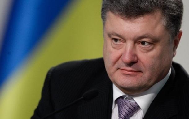 Порошенко поблагодарил лидеров стран, не поехавших на парад в Москву