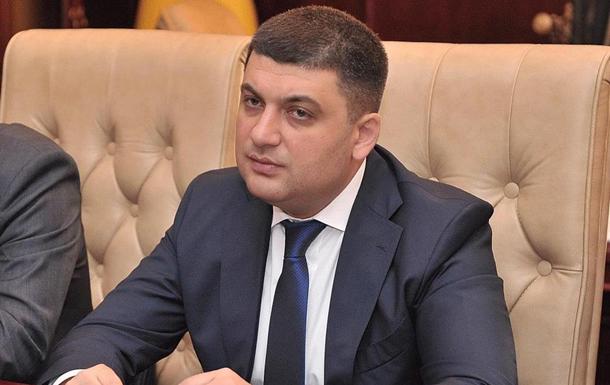 Торжественное заседание Рады пройдет без Гройсмана: спикер заболел