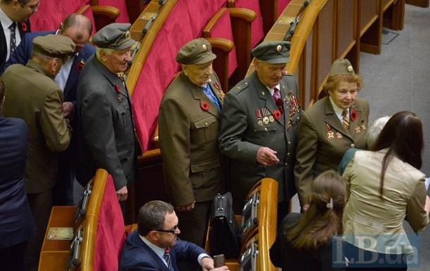 На заседание Рады пришли ветераны УПА и Красной армии