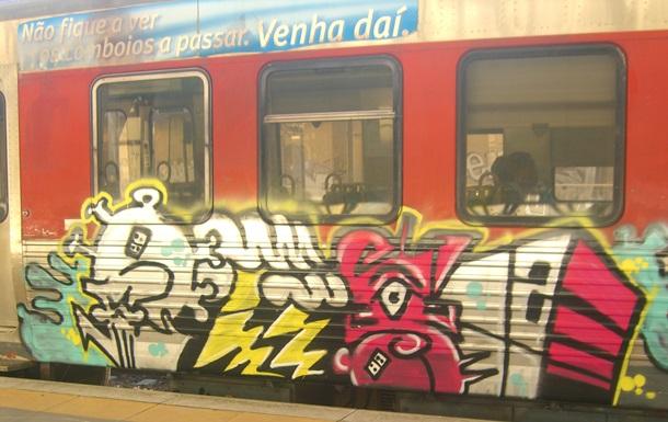 В Австралии начались испытания системы  анти-граффити