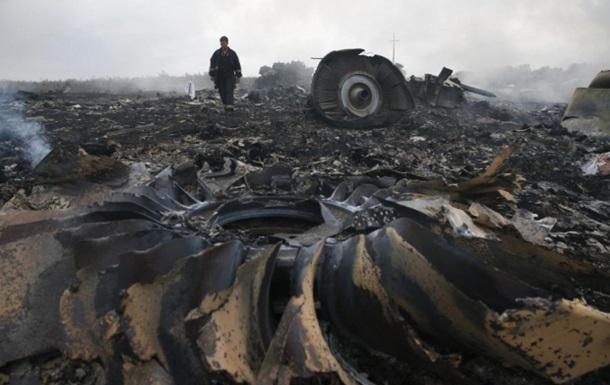 Bild назвал подделкой снимки из российского доклада о сбитом Боинге