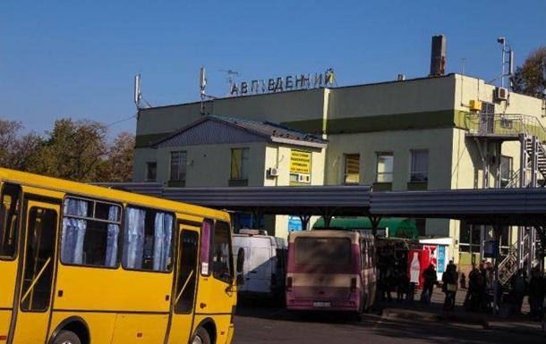 ДНР заявила о приостановке автобусного сообщения с Украиной