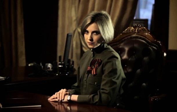 Аксенов и Поклонская под  Реквием по мечте  обратились к ветеранам