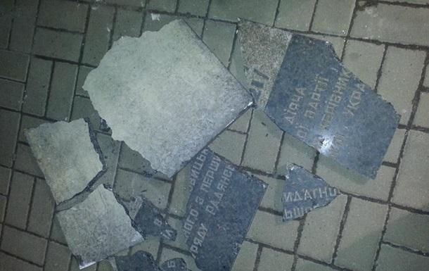В Киеве снесли памятную табличку  первому сепаратисту