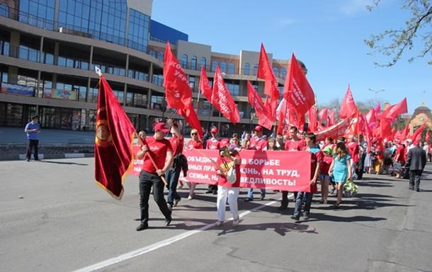 Херсонские коммунисты вышли на шествие, несмотря на запрет