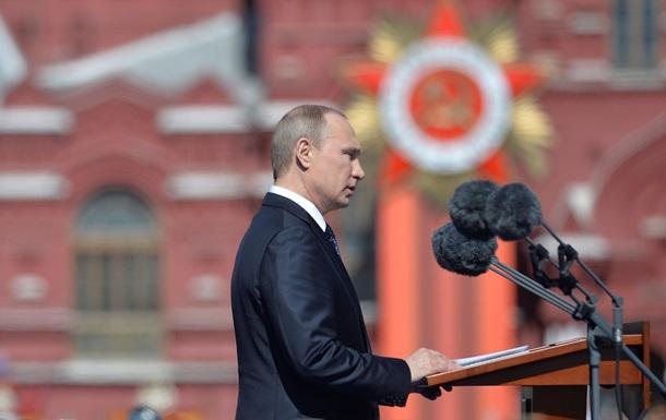 Путин пожелал украинцам мира