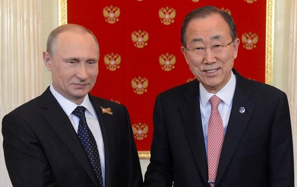 Генсек ООН увидел на параде в Москве приверженность россиян миру