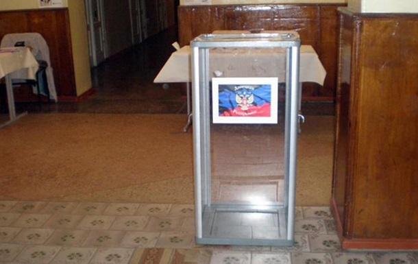 Референдум  в Донбассе: не менее спорный и год спустя