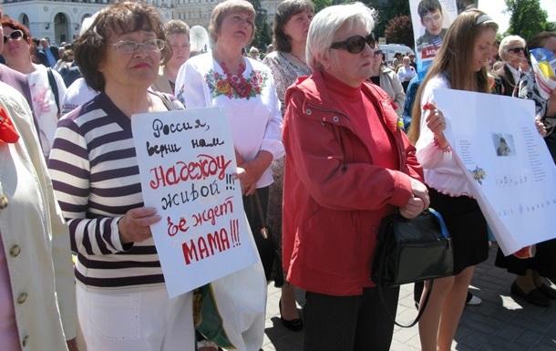 Итоги 11 мая: Проигрыш Коморовского в первом туре выборов, именины Савченко