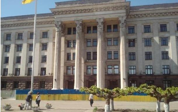 С Куликова поля в Одессе убрали мемориал погибшим 2 мая