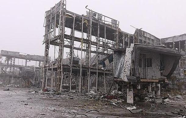 Донецкий аэропорт: смотреть видео фильма