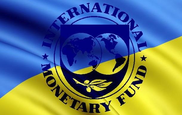 Очередная миссия МВФ – очередное поражение для Украины
