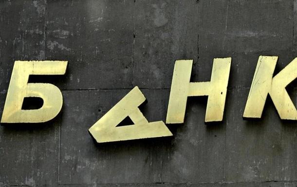 Банки перестанут давать потребительские кредиты