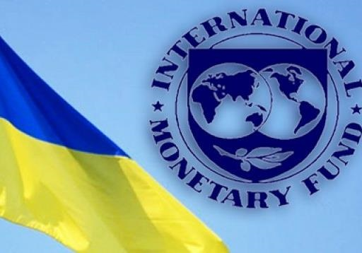 Об итогах переговоров по реструктуризации долга Украины