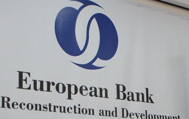 ЕБРР ухудшил прогноз падения ВВП Украины с 5% до 7,5%