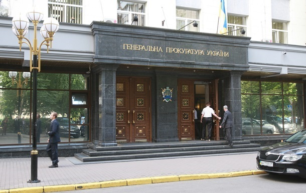 Более 140 сотрудников прокуратуры Крыма обвиняются в госизмене
