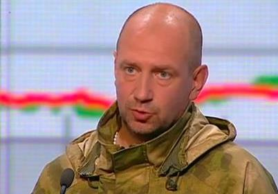 Экс-комбата батальона  Айдар  Сергея Мельничука хотят отдать под суд