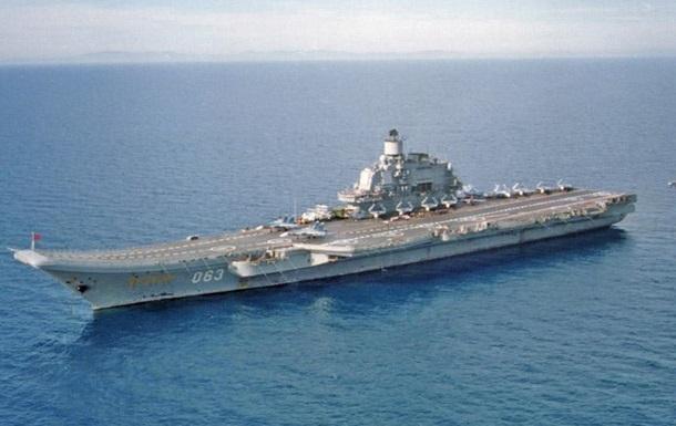 Россия отправила единственный свой авианосец на ремонт
