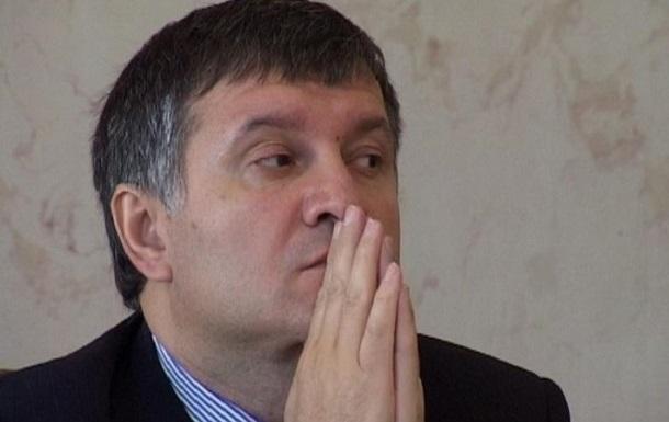 К возможной отставке Авакова