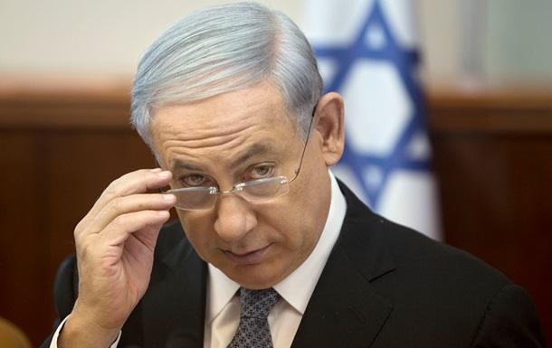 Парламент Израиля одобрил состав правительства во главе с Нетаньяху