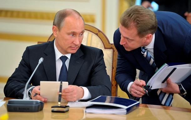 В правительстве РФ не исключают ухудшения ситуации в экономике