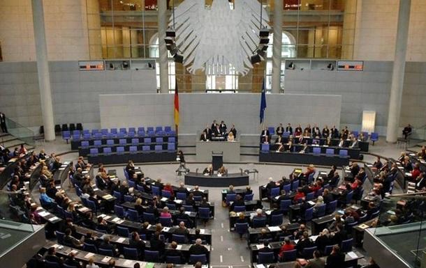 СМИ: Бундестаг подвергся хакерской атаке