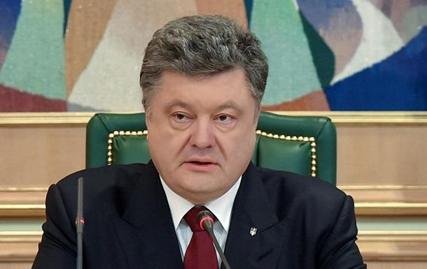 Порошенко назвал условие начала диалога о выборах на Донбассе