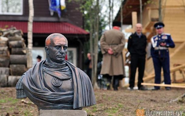 Памятник Путину: Открытие и откровения