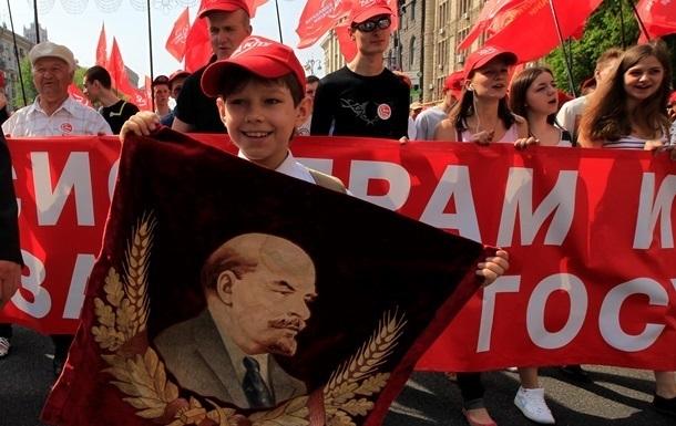 Украина начала борьбу с коммунистическим прошлым