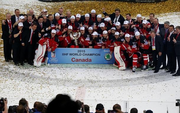 Сборная Канады - чемпион мира по хоккею