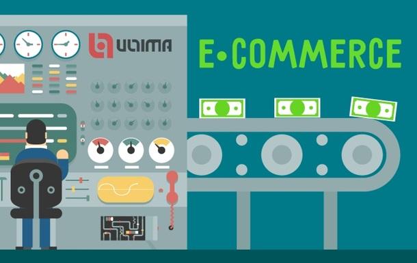 В Украину приходит лидер СНГ в сегменте ERP-систем для e-commerce