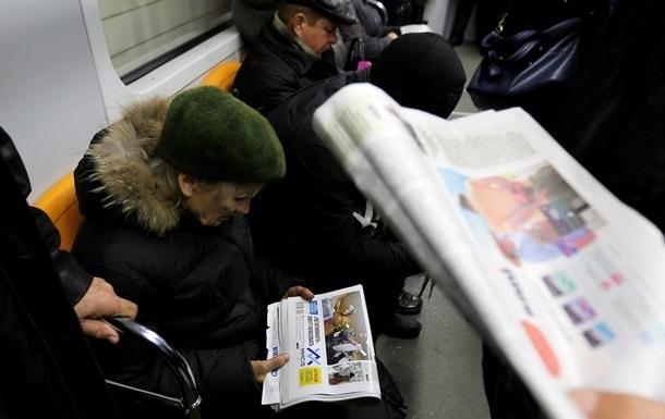 ОБСЕ: Законы о декоммунизации угрожают свободе слова