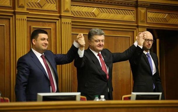New York Times: в украинских органах правосудия остаются все те же коррупционеры