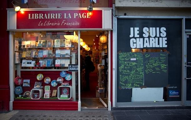 В Финляндии отказались от проведения выставки Je suis Charlie