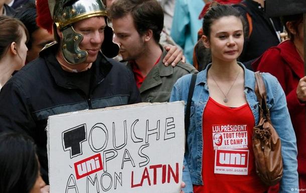 Учителя во Франции объявили забастовку
