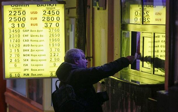 Рада отказалась учесть падение гривны при индексации доходов