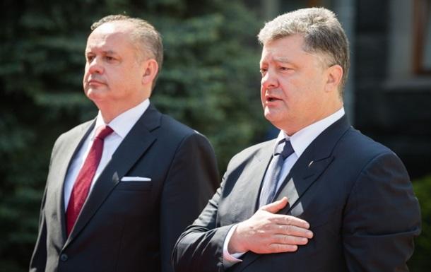 Словакия обещает и дальше качать в Украину российский газ