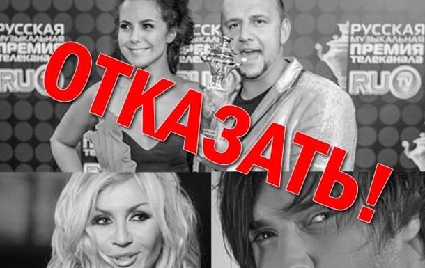 Фанаты «Динамо» отказались праздновать чемпионство под песни Потапа, Лободы и др