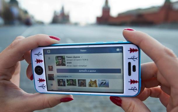 В Кремле ответили на обвинения Дурова в причастости к потере ВКонтакте