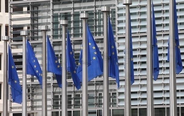 Украина, Грузия и Молдова получат от ЕС более двух миллиардов евро