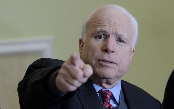 Маккейн назвал  позорными  действия Путина по отношению к Украине