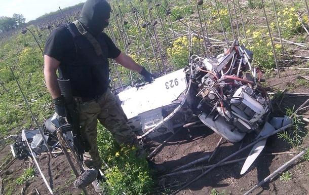 Днепр-1 заявил о сбитом российском беспилотнике Форпост