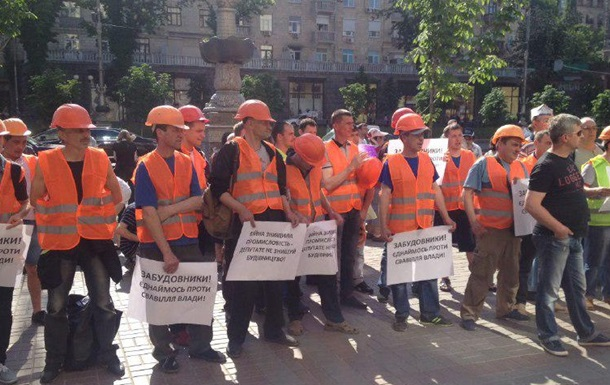В Киевсовет ворвались несколько десятков активистов