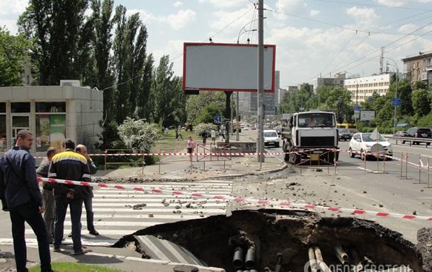 Прорыв трубы в Киеве: часть дороги ушла под землю
