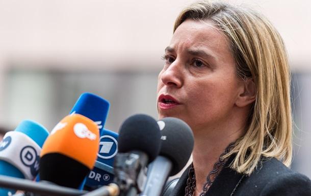 Могерини заявила о  новой эре  отношений ЕС с восточными партнерами