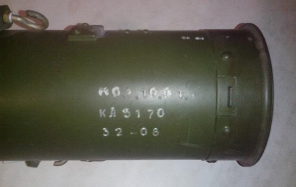 В Луганской области обнаружены боеприпасы  к реактивным огнеметам