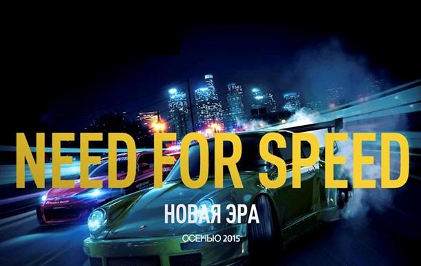 Need for Speed возвращается: анонсирован перезапуск культовой игры
