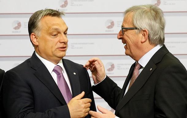 Привет, диктатор! . Глава Еврокомиссии наградил пощечиной премьера Венгрии