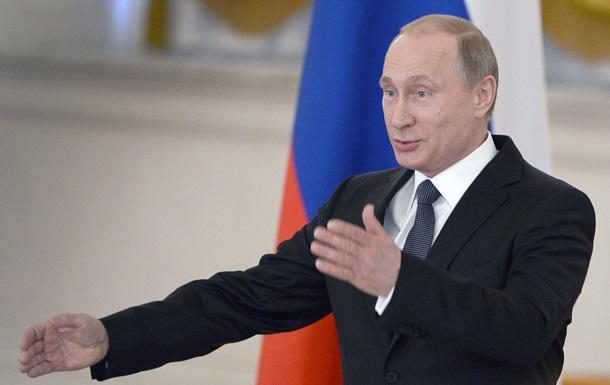 Путин подписал закон о нежелательных организациях